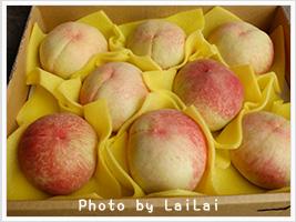 水蜜桃8粒